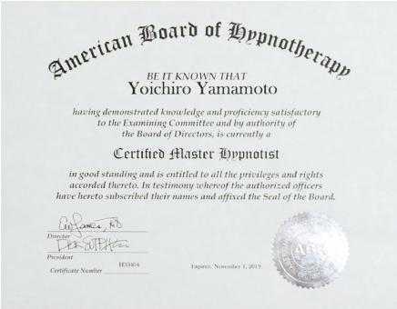 米国NLP™ 協会認定のプラクティショナー資格